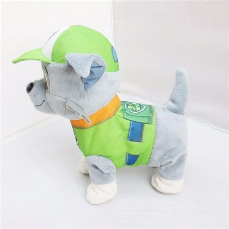 Pelúcia Rocky - Patrulha Canina