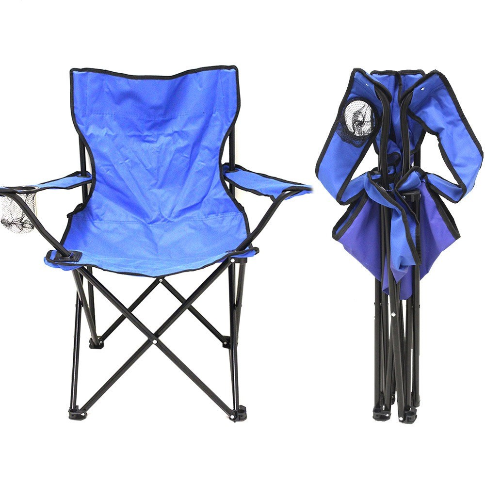 Cadeira Dobravel Com Porta Copo e Bolsa de Transporte Praia Camping Azul (bsl-cad-1)