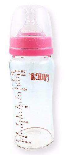 Kit 3 Mamadeiras De Vidro 260ml Bico Silicone Chuca Baby Rosa