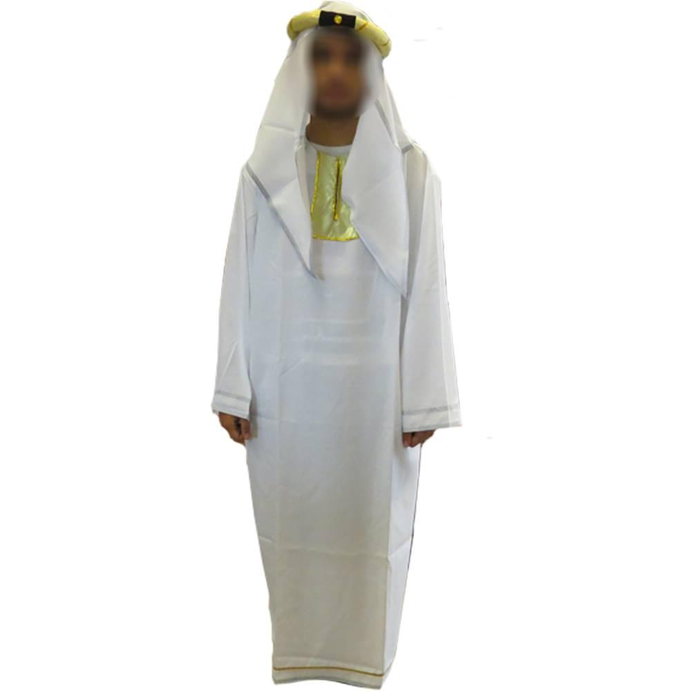 Fantasia Árabe - Adulto
