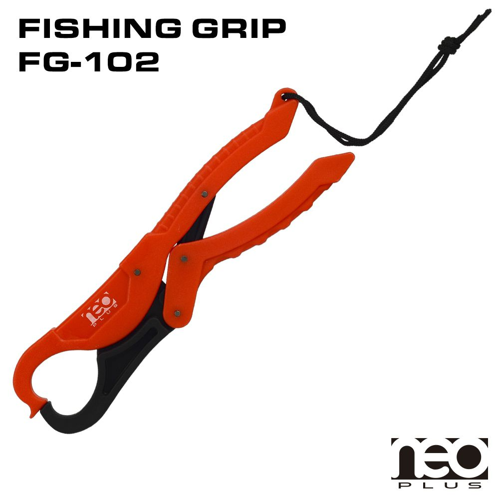 Alicate Contenção Marine Sports Neo Plus Fishing Grip  - Comprando & Pescando