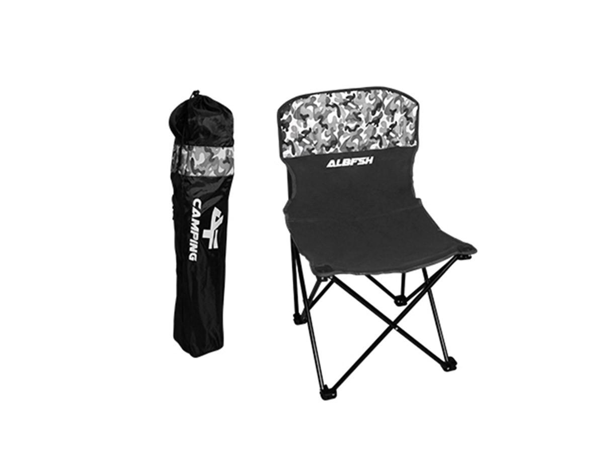 Cadeira Albatroz HBA-12MH (Pequena)  - Comprando & Pescando