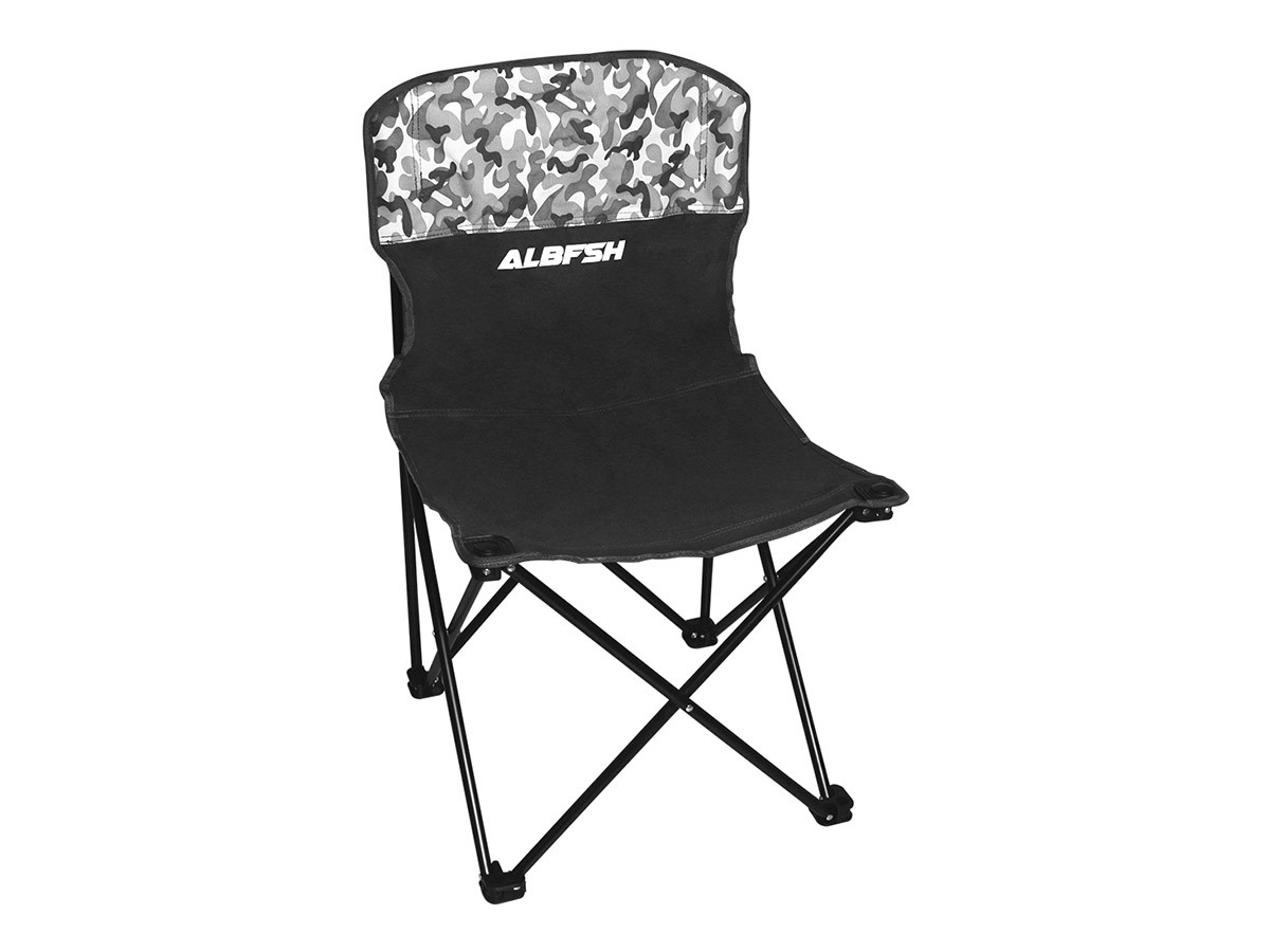Cadeira Albatroz HBA-13MH (Média)  - Comprando & Pescando