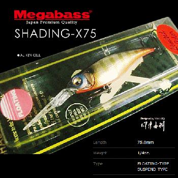 Isca Megabass Shading X-75 (Floating)  - Comprando & Pescando