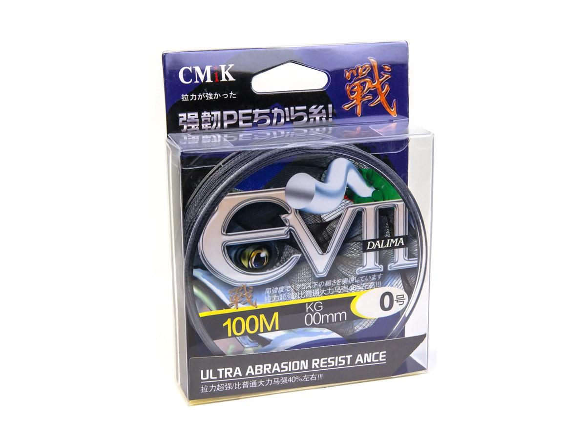 Linha Multifilamento Evil Dalima 100mts CMIK (Cinza)  - Comprando & Pescando