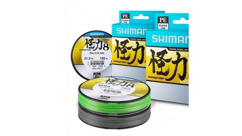 Linha Multifilamento Shimano Kairiki SX8 300mts (Verde)  - Comprando & Pescando