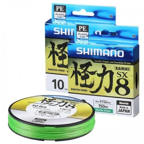 Linha Multifilamento Shimano Kairiki SX8 150mts (Verde)  - Comprando & Pescando