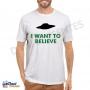 Camiseta I Want to Believe - Arquivo X