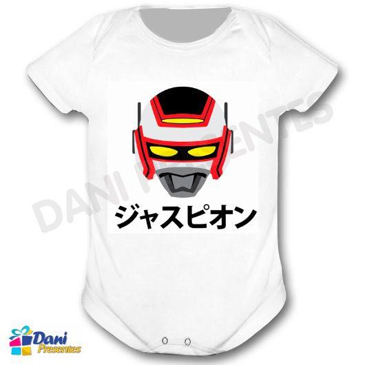 Camiseta O Fantástico Jaspion
