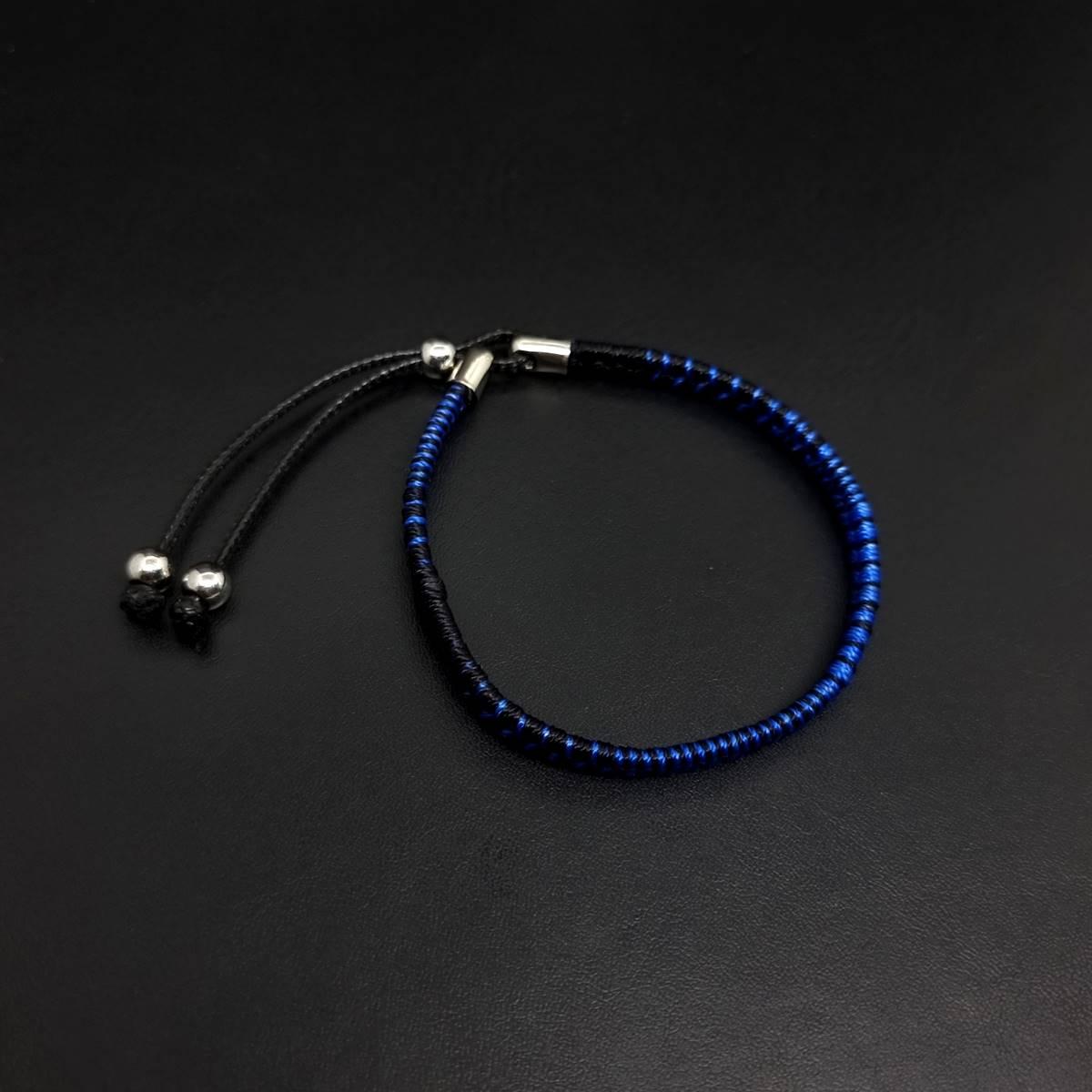 Pulseira String Preta e Azul