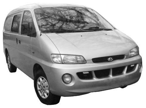 Amortecedor Dianteiro Suspensao Hyundai H1