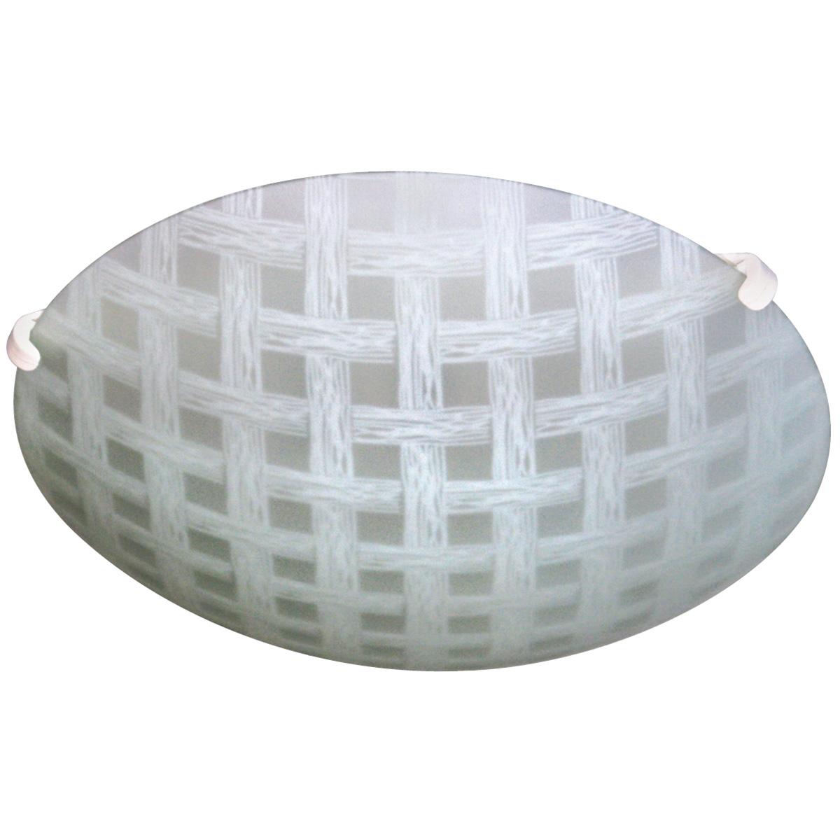 Plafon Trelica Vidro 30cm 2 Lamp. E-27 Max 60w
