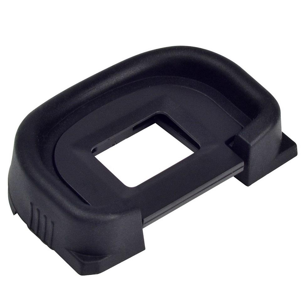 Protetor Eye Cup Ocular Canon Ec II