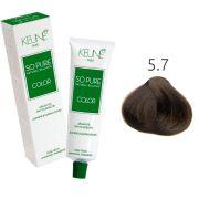 Tinta Keune So Pure 60ml - Cor 5.7 - Castanho Claro Violeta