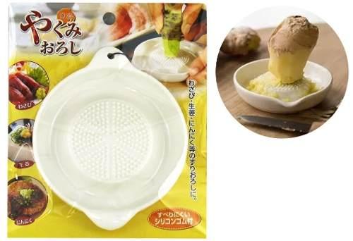 Ralador De Gengibre Ceramica 9,5 Cm 0440-006e  - Super Utilidades