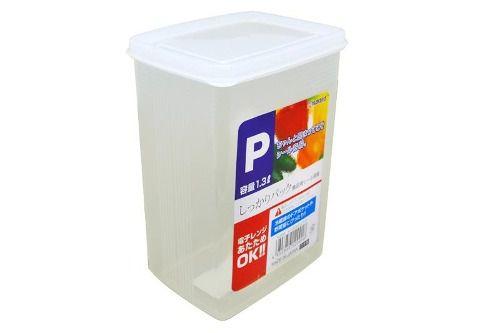 Pote Plástico Japonês 1,3 litros - K-200  - Super Utilidades