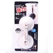2 Ganchos para Utensílios suporta 4 kg Ventosa Super forte marca Okazaki
