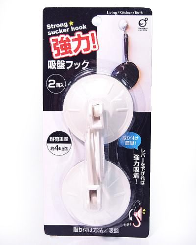2 Ganchos para Utensílios suporta 4 kg Ventosa Super forte marca Okazaki  - Super Utilidades