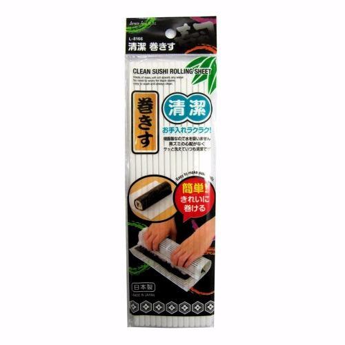 Esteira Sudare para Sushi e Maki - Plástico L-8166  - Super Utilidades