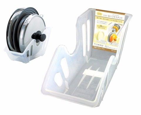 Porta Organizador de Tampas de Panela D-5347   - Super Utilidades