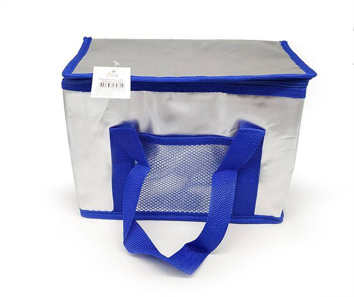 Bolsa Masculina Cor metálica  13x28x20 cm   - Super Utilidades