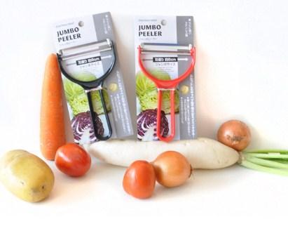 Descascador Grande para Legumes 0336-429E  - Super Utilidades