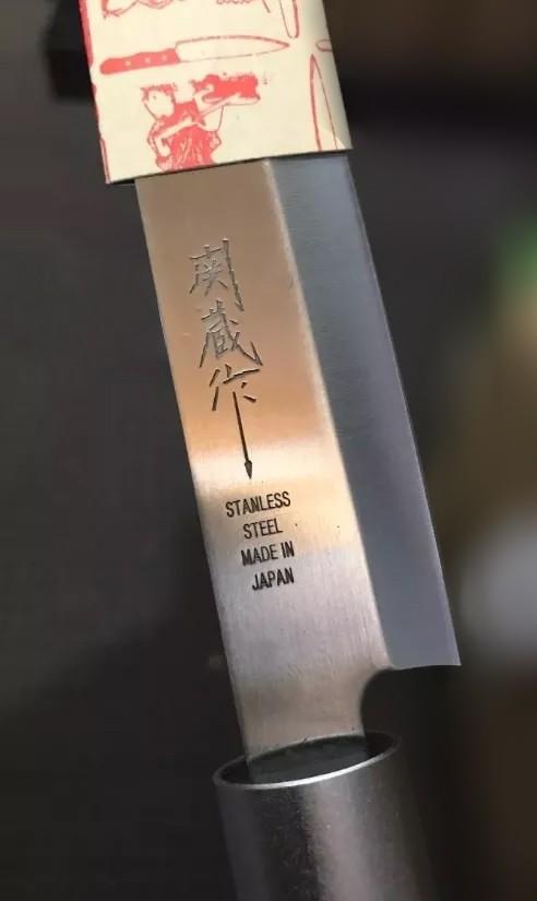 Faca para cortar Peixe Sashimi - Sekizo 24cm Japonês  - Super Utilidades