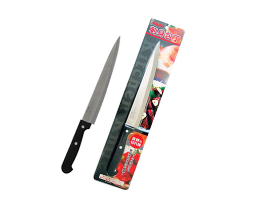 Faca Para Sashimi corte de Peixe  Seiwa-pro Importado  - Super Utilidades