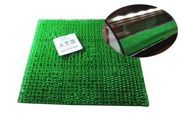 Grama Sintética Artificial para Decoração de Sashimi Sushi  1236-524EA  - Super Utilidades