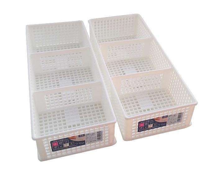 Porta objetos organizador 2 unidades L-8486  - Super Utilidades