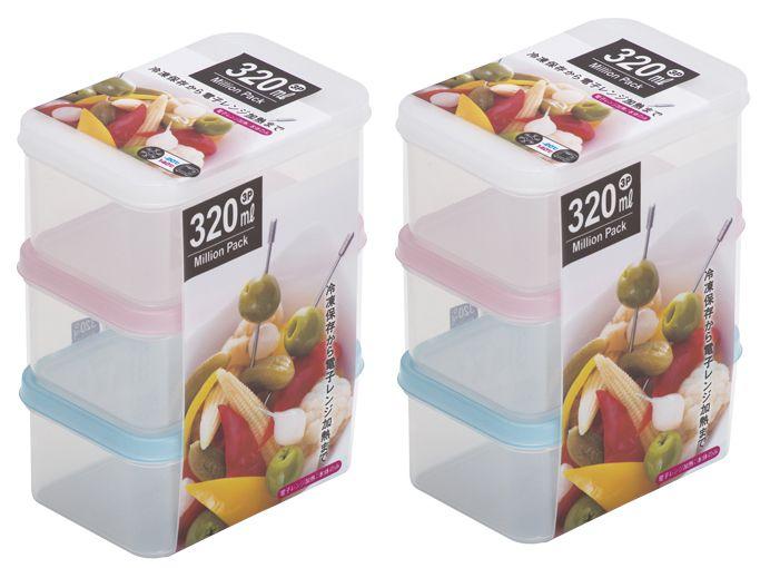 Pote Pequeno para Picles Caponata Tempero 320ml - Kit 6 potes  - Super Utilidades