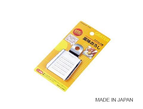 Ralador Pequeno de Aço Inox p/ gengibre - Produto japonês - 0321-365E  - Super Utilidades