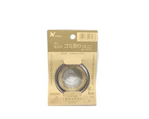 Ralo de Pia 5.4cm NAKAJIMA 0236-068   - Super Utilidades
