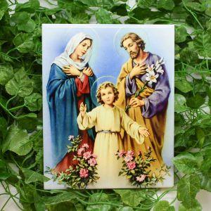 Azulejo Decorativo Sagrada Família - 58659