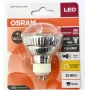 Lâmpada LED PAR16 GLASS 4W 3000K LUZ AMARELA 350LM BIV GU10 - COD. 7014737