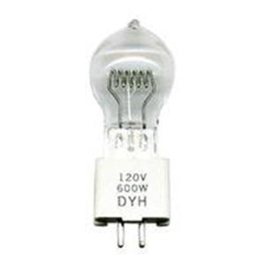DYH 100V 600W G5.3 75HS - USHIO/OSRAM