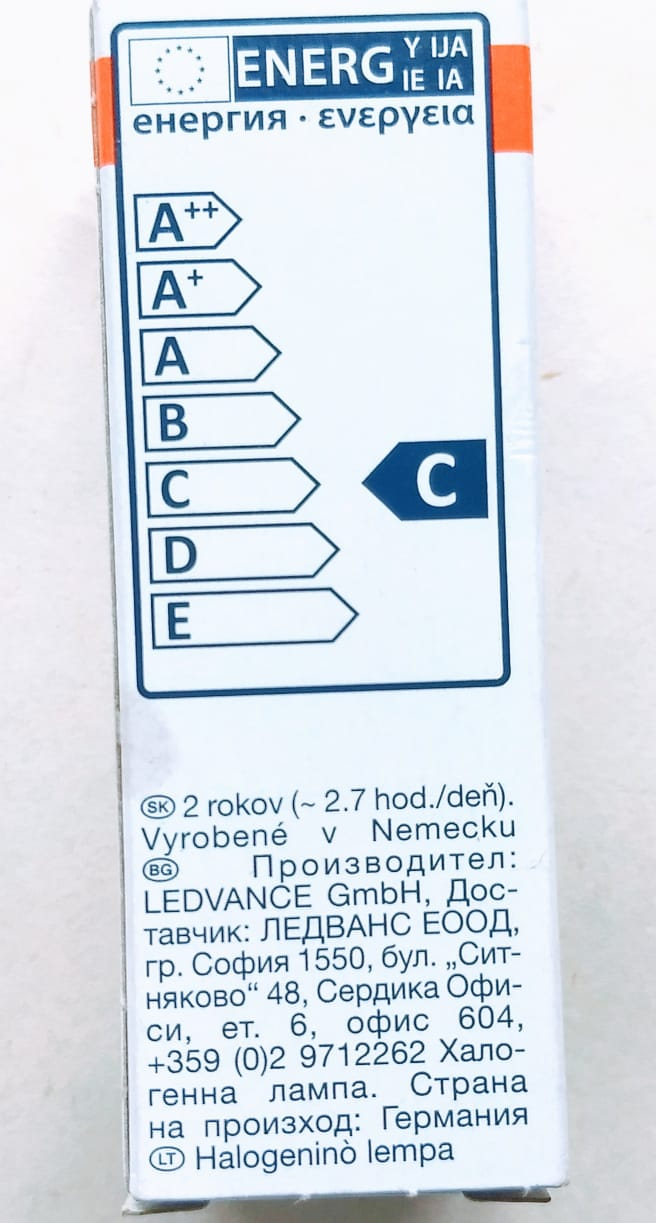 HALOSTAR STANDARD OSRAM  12V 20W G4 64425 LAMPADA  JC G4 15318
