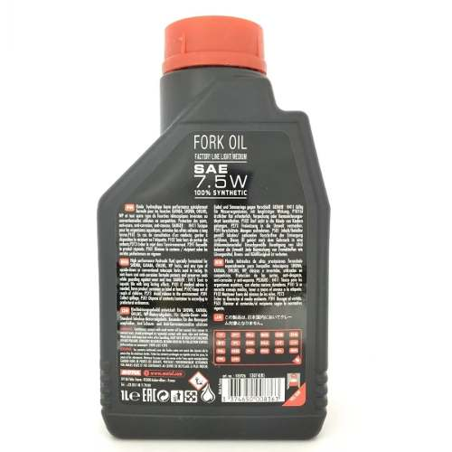 Motul Fork Oil Factory Light Medium 7.5w 100%sintético 1lt