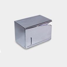 Dispenser Toalheiro Interfolha 2 Dobras 23x27 Em Aço Inox