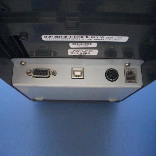 Impressora não Fiscal Daruma DR700 - Versão Low (E)