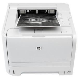 Impressoras laser HP / LEXMARK / SAMSUNG  - REVISADAS - com garantia W/Com  - Loja Ribeirão WCOM Soluções