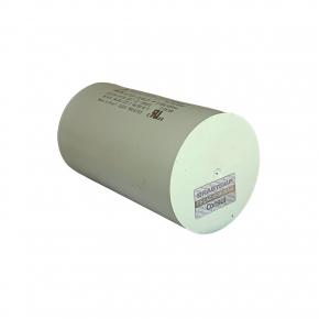 Capacitor 15uf 220 (W10197638-w10527820) W10819784