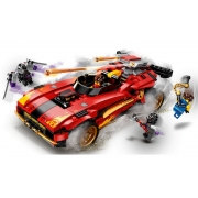 Lego 71737 Ninjago - Veículo X-1 Ninja Charger 599 Peças