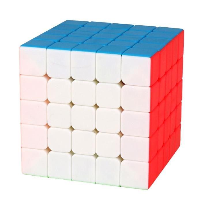 Cubo Mágico Profissional 5x5x5 Moyu Meilong Colorido V2