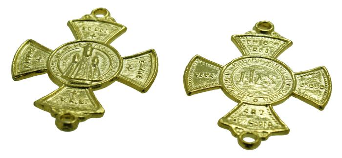 Crucifixo - Metal - Dourado - 3,7cm - 20 Peças  - Universo Religioso® - Artigos de Umbanda e Candomblé