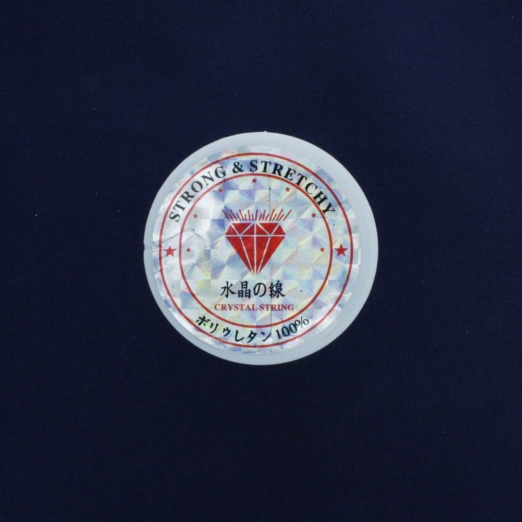 Fio de Silicone Fibra® - Seda Elástica - 50m  - Universo Religioso® - Artigos de Umbanda e Candomblé