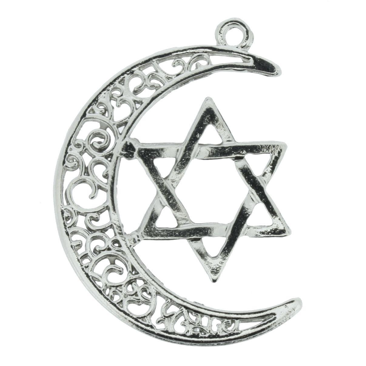 Lua + Estrela 6 Pontas - Níquel - 40mm  - Universo Religioso® - Artigos de Umbanda e Candomblé