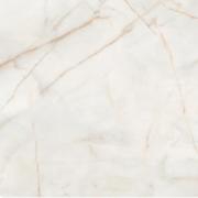 Porcelanato 108x108cm Palazzo Ducale Acetinado Ref.108014 Villagres