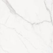 Porcelanato 60x60cm Luminus Incesa