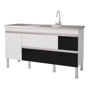 Gabinete 1,50m para Cozinha Branco/Preto Prisma MGM  - Comercial Tuan Materiais para Construção